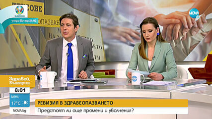 """Проверяват """"Пирогов"""" за фалшиви хоспитализации"""
