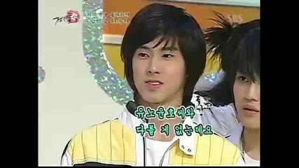 Yoochun пада xd