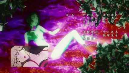 Shiki Ending 2 (high Quality )