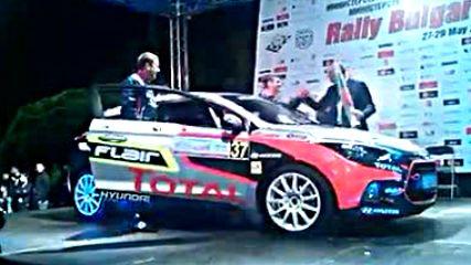 Варна посрещна рали България, както и втория кръг на Hyundai Racing Trophy