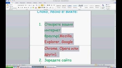 Как да направите лого на вашата интернет търсачка  hq 