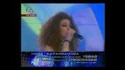 Music Idol 2 Нора Задача песни От Филми