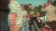 Това лято! Еминем ще присъства на Tennents Vital 2011