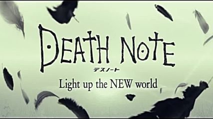 Death Note: Light up the New world трейлър