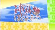 Kami-sama Hajimemashita - 04 [bg subs]