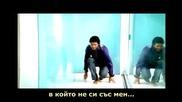 Chayanne - Te Echo De Menos (bg Sub)