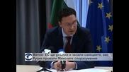 Митов: ЕС ще засили санкциите срещу Русия, ако не се спази споразумението от Минск
