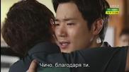 Бг субс! Golden Cross / Златен кръст (2014) Епизод 19 Част 1/2