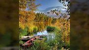 По стъпките на Есента