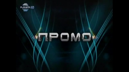 New! Галена - Пак Ли ( Official Video)