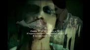 Marilyn Manson - (s) AINT с превод