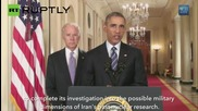 Obama Lauds Historic Iran Nuclear Deal