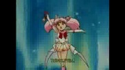 Sailor Moon Ameno