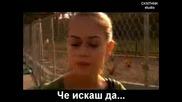 Велика Гръцка Балада! Не искам такива приятели. + Превод