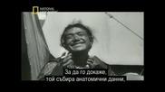 Потъналата Тайна На Химлер (част 5) (бг Превод)
