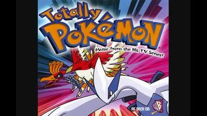 Totally Pokemon - Pokerap (johto)