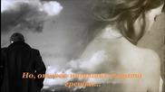 Гръцко 2013 Pantelis Pantelidis - Сълзи - Klammata( New Song)превод
