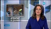 Стрелба в Копенхаген по време на дебат за ислямизма