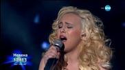Невена Пейкова - песен на български език - X Factor Live (02.02.2015)