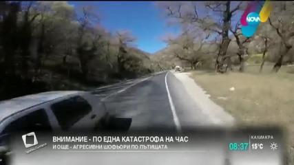 Шофьор умишлено застрашава живота на мотористи