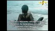 Labyrinth - Falling Rain (ПРЕВОД)