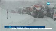 Продължават снежните бури и на Балканите