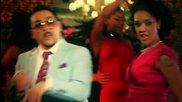 Устата ft. Dolores Estrada - La Cubanita ( Официално видео )