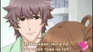 [eastern Spirit] Brothers Conflict - 08 bg sub