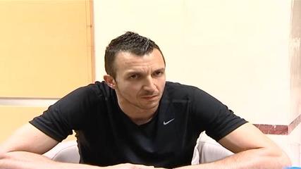 Боян Йорданов: Има амбиция в отбора, трябва и малко късмет