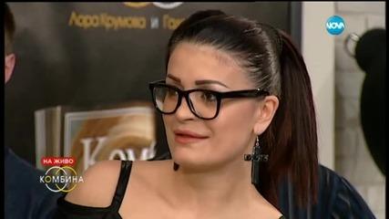 Станаха ли жените в България клонинги на известни модели?