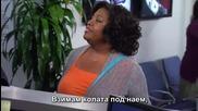 How I Met your Mother S09e02 Season Premiere *с Бг субтитри*
