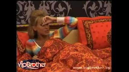 Най - грозната мис България в историята - Vip Brother 3