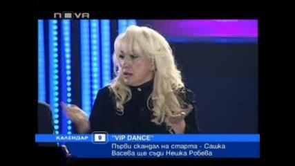 Сашка Вдигна Скандал На Нешка Робева в Първото Издание На Vip Dance