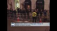 Преместиха тялото на Маргарет Тачър от хотела, в който почина