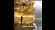 Lena Papadopoulou- Terma (с превод)