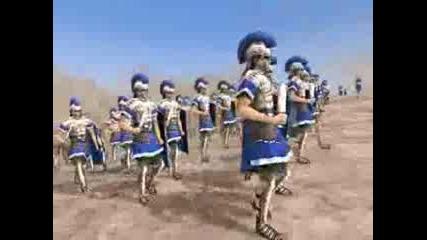 Рим Тотална Война - 3