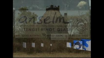 В Кения правят бижута от стари бутилки