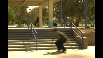 Paul Rodriguez - Skatepark