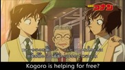 [прочетете описанието] Detective Conan 662 Kogoro-san is a Good Man