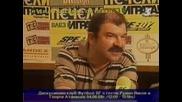 Коментар на Георги Атанасов за случилото се в Цска. - Бфс Синя Мафия - цска Завинаги///
