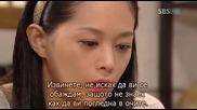 [бг субс] Golden Bride - епизод 24 - част 2/3
