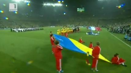 група D - Украйна 0:2 Франция (европейско - 15.06.2012)