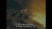 Атлантида - Изгубената Цивилизация