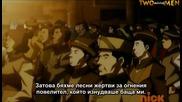 Аватар: Легендата за Кора Е03 + Субтитри