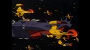 Волтрон Защитника На Вселената - Еп2