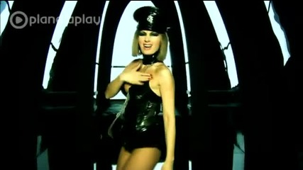 Есил Дюран - Забавляваш ме (official Video) 2011 New Hit!!!