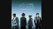 Sm the Ballad - Don t Lie (feat. Henry of Super Junior M)