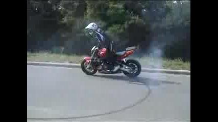 Яки Трикове С Мотор