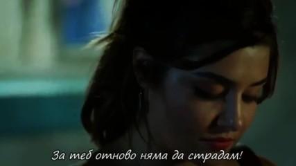 Bg Превод | Вангелис Цакнакис - Няма Да Страдам За Теб Отново!