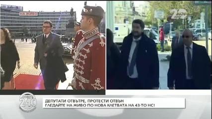 Слави Бинев: Най-лошото е правителство, което прави компромиси